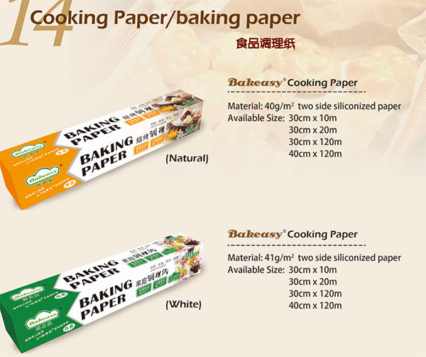 Rectangular Baking Paper Unbleached