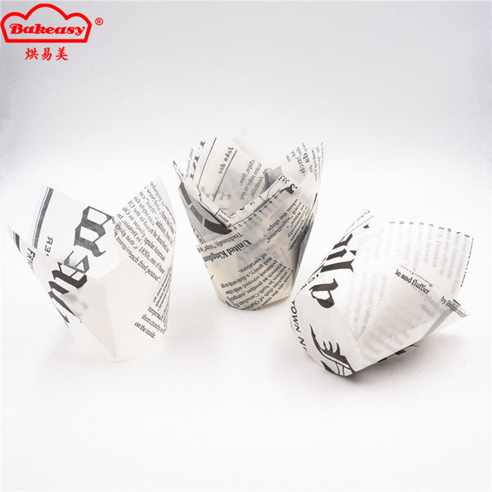 White Newspaper Style muffin Baking cups