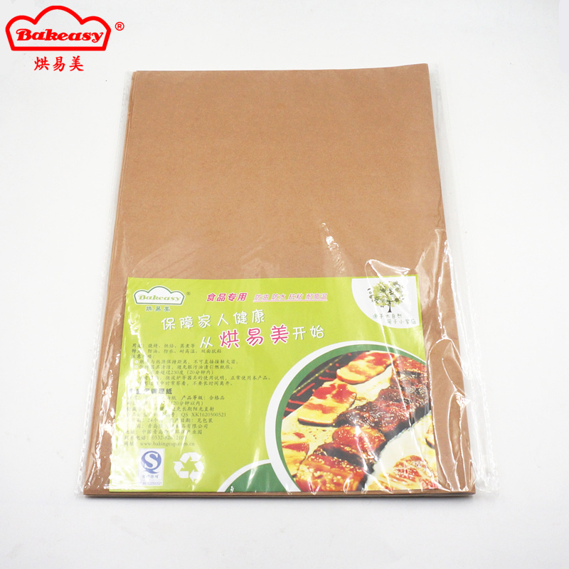Baking paper /Cooking paper