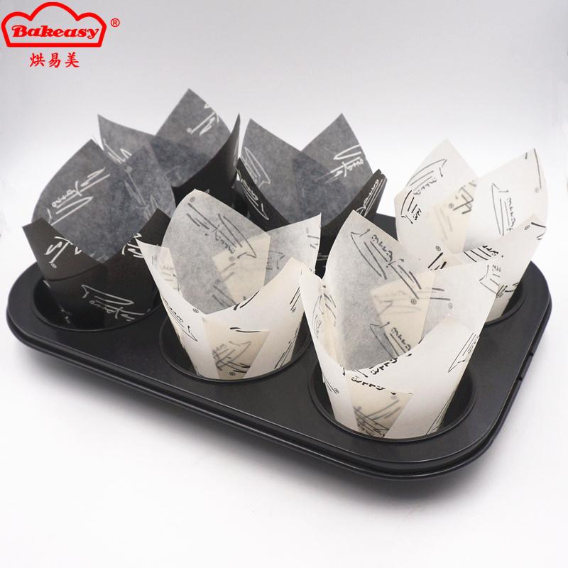 White and Black tulip muffin cups